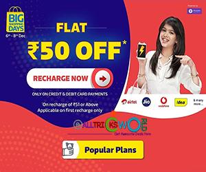 Flipkart Recharge Offer
