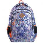 Rio Blue Back Bag