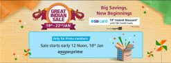 Amazon Great Indian Sale 19th – 22nd JAN